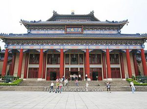 Sun Yat-sen Memorial Hallt